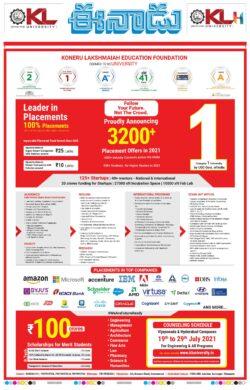koneru-lakshmaiah-education-foundation-proudly-announcing-3200-placement-offers-in-2021-ad-eenadu-hyderabad-11-7-2021