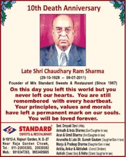 late-shri-chaudhary-ram-sharma-10th-death-anniversary-ad-times-of-india-delhi-9-7-2021