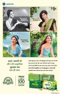 margo-soap-celebrating-100-years-neem-care-ad-dainik-jagran-lucknow-3-7-2021
