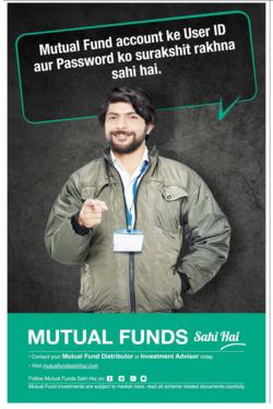mutual-funds-sahi-hai-mutual-fund-account-ke-user-id-aur-password-ko-surakshit-rakha-sahi-hai-ad-amar-ujala-delhi-02-07-2021