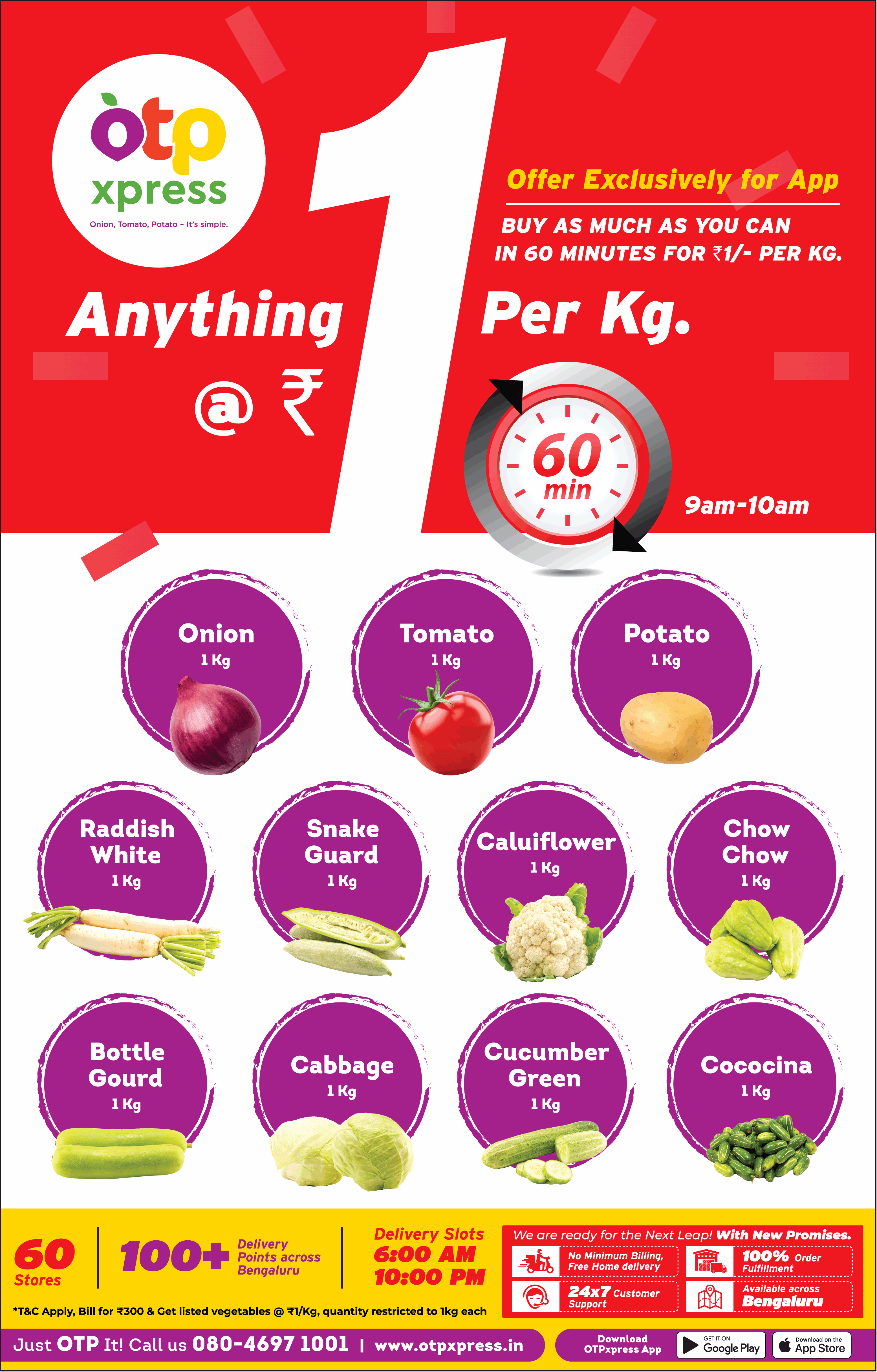 otp-xpress-buy-as-much-as-you-can-in-60-minutes-for-rs-1-per-kg-onion-tomato-potato-ad-times-of-india-bangalore-9-7-2021