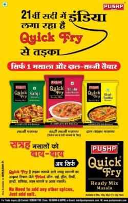 pushp-quick-fry-sir-1-masala-aur-dal-sabji-taiyar-ad-dainik-bhaskar-delhi-8-7-2021