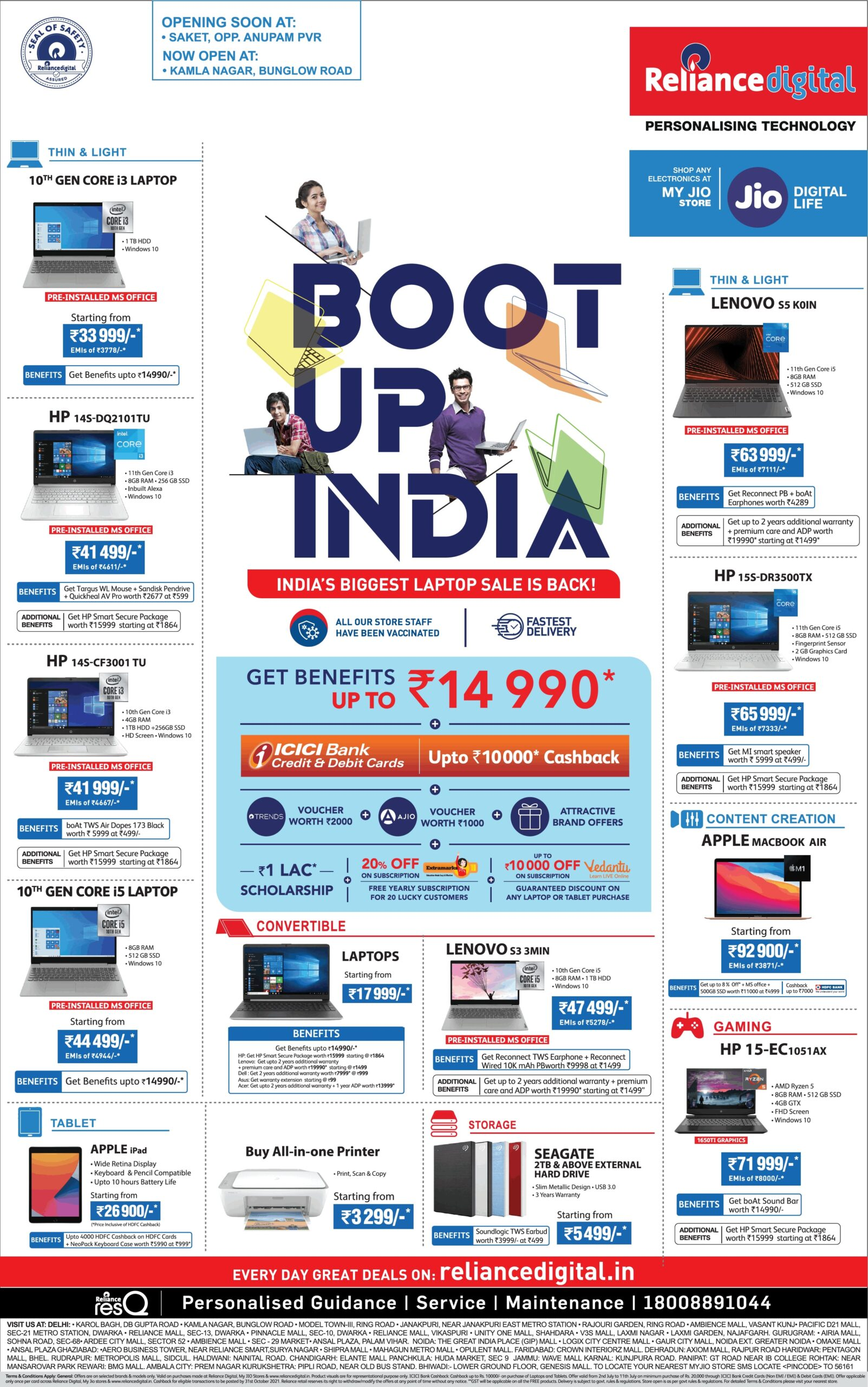 reliance-digital-boot-up-india-indias-biggest-laptop-sale-is-back-ad-times-of-india-delhi-03-07-2021