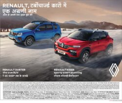 renault-duster-the-true-suv-renault-kiger-sporty-smart-stunning-car-ad-dainik-bhaskar-bhopal-7-7-2021
