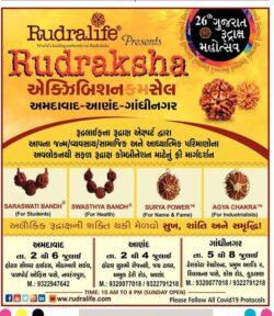 rudralife-presents-rudraksha-saraswati-bandh-swasthya-bandh-surya-power-agya-chakra-ad-gujarat-samachar-ahmedabad-02-07-2021