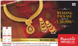 Rupashree Jewellers Wedding Package Starts At Rs 150000