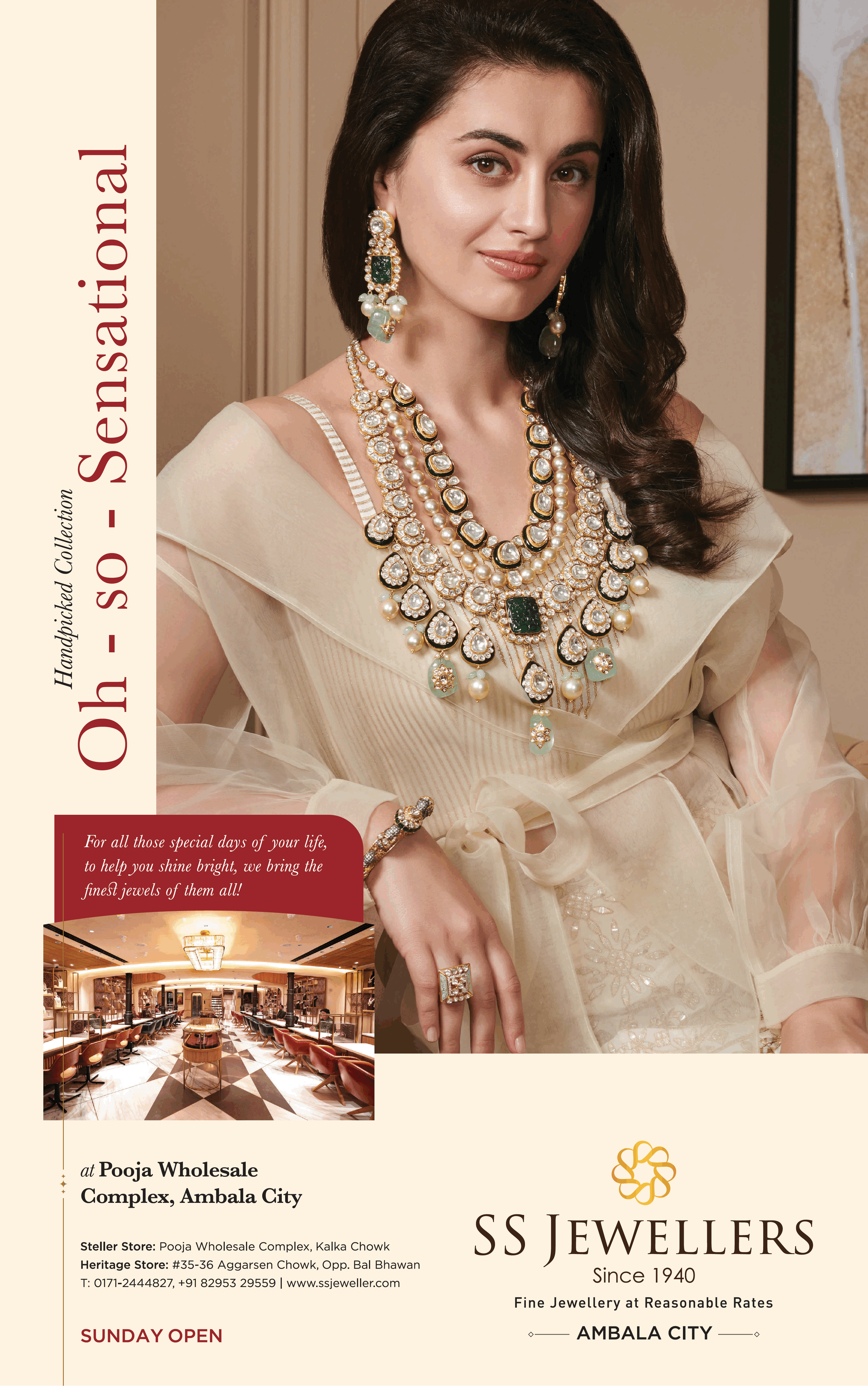 s-s-jewellers-at-pooja-wholesale-complex-ambala-city-finest-jewellery-at-reasonable-rates-ad-toi-chandigarh-11-7-2021
