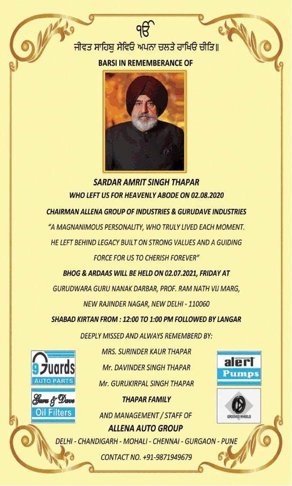 sardar-amrit-singh-thapar-allena-auto-group-remembrance-ad-toi-delhi-1-7-2021