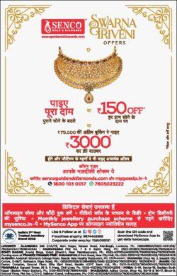 senco-gold-&-diamond-swarna-triveni-offers-ad-dainik-jagran-lucknow-27-6-2021