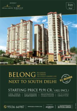 shalimar-krrish-belong-to-luxury-to-greens-to-a-fully-loaded-life-next-to-south-delhi-ad-delhi-times-03-07-2021