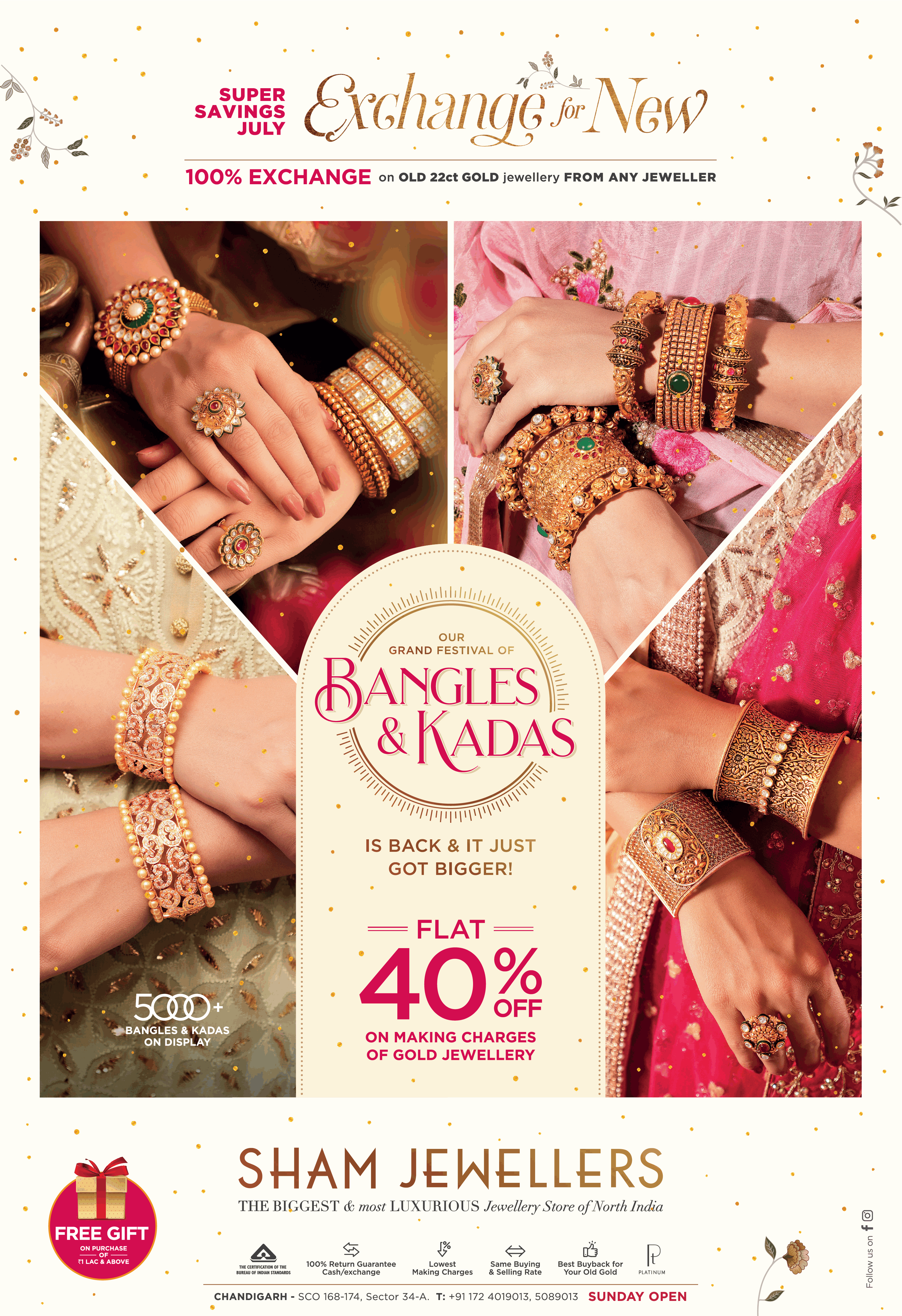 sham-jewellers-bangles-&-kadas-flat-40%-off-on-making-charges-of-gold-jewellery-ad-toi-chandigarh-11-7-2021