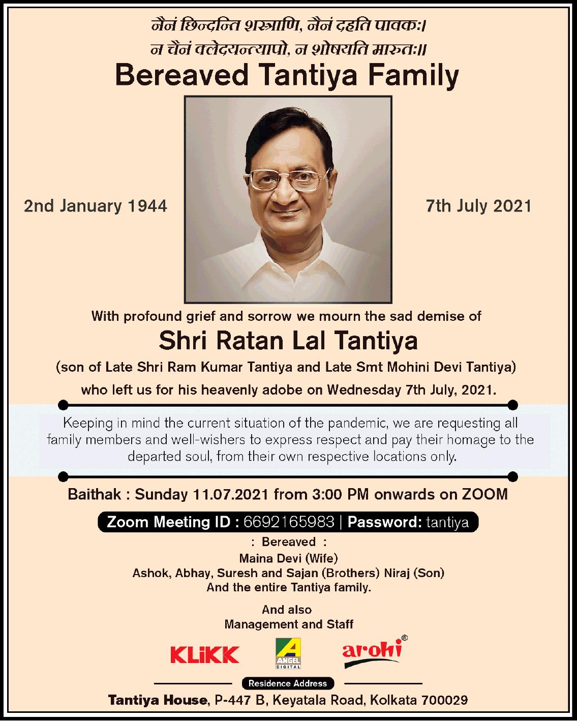 shri-ratan-lal-tantiya-obituary-ad-toi-kolkata-11-7-2021