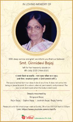 Smt Ginnidevi Bajaj Vital Laboratories In Loving Memory Of Ad