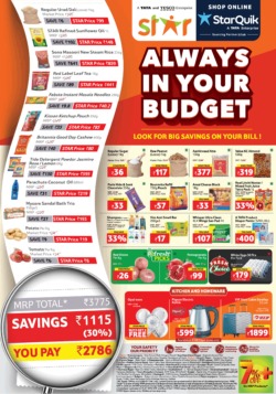 star-hypermarket-always-in-your-budget-star-quik-shop-online-ad-times-of-india-bangalore-10-7-2021
