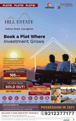 supertech-panchsheel-hill-estate-plots-book-a-plot-where-investment-grows-ad-delhi-times-03-07-2021