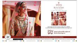 Tanishq Presents Rivaah Wedding Jewellery Ad Gujarat Samachar Ahmedabad published on 02-07-2021