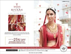 tanishq-rivaah-bengali-wedding-jewellery-the-shakha-pola-loha-nath-tikli-ad-toi-mumbai-1-7-2021