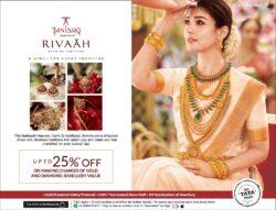 tanishq-rivaah-malayalee-wedding-jewellery-the-nakkashi-haaram-vank-and-traditional-jhimkis-ad-toi-kochi-1-7-2021