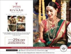 tanishq-rivaah-marathi-wedding-jewellery-the-wati-mangalsutra-tode-and-chatai-waki-ad-toi-pune-1-7-2021