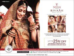 tanishq-rivaah-rajasthani-wedding-jewellery-the-aad-pacheli-and-borla-ad-toi-jaipur-1-7-2021