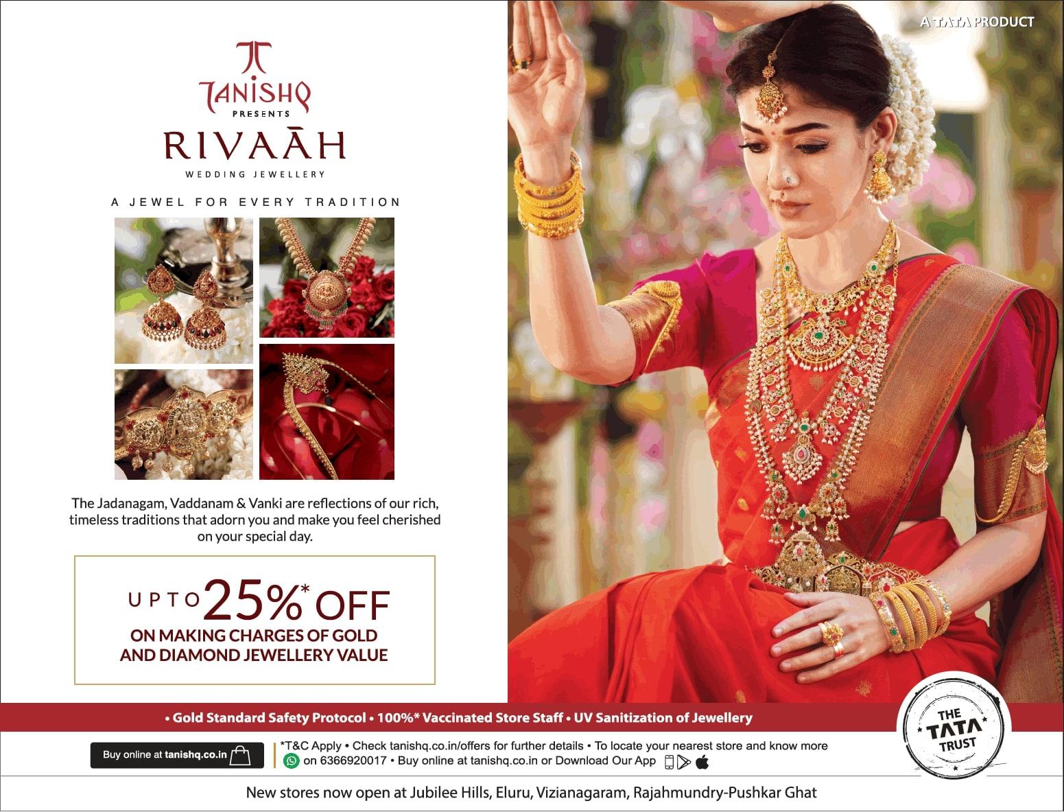 tanishq-rivaah-telugu-wedding-jewellery-the-jadanagam-vaddanam-and-vanki-ad-toi-hyderabad-1-7-2021