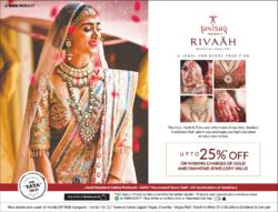 tanishq-rivaah-wedding-jewellery-upto-25%-off-ad-toi-delhi-1-7-2021