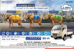 tata-ace-gold-kamiyabi-ke-teen-saathi-teen-goldwale-hati-ad-dainik-bhaskar-jaipur-9-7-2021
