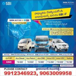 tata-motors-commercial-vehicles-esay-emi-from-sbi-ad-eenadu-hyderabad-5-7-2021