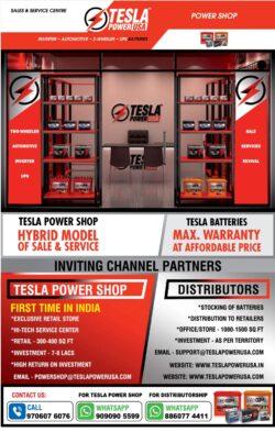 tesla-power-usa-inviting-channel-partners-tesla-power-shop-ad-dainik-bhaskar-jaipur-9-7-2021