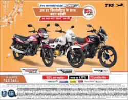 tvs-motorcycles-et-fi-tvs-sport-tvs-radeon-star-city-15%-more-milage-ad-dainik-bhaskar-delhi-8-7-2021