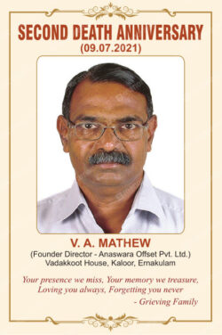 v-a-mathew-second-death-anniversary-ad-malayala-manorama-kochi-9-7-2021