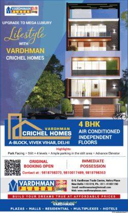 vardhman-plazas-upgrade-to-mega-luxury-lifestyle-with-varddhman-crichel-homes-ad-delhi-times-03-07-2021