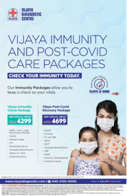 vijaya-diagnostic-centre-immunity-and-post-covid-care-packages-ad-deccan-chronicle-hyderabad-7-7-2021