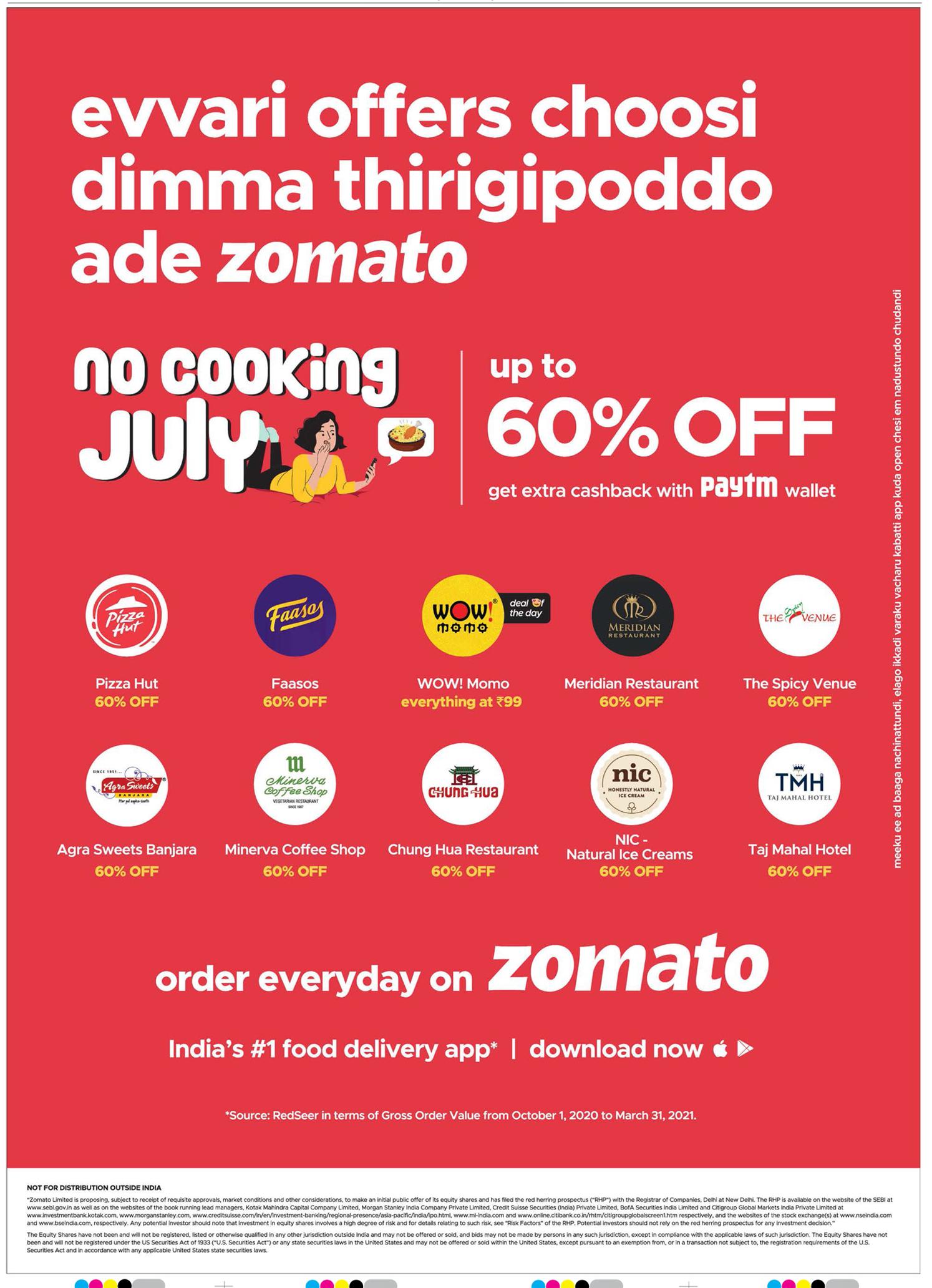 zomato-no-cooking-july-evvari-offers-choosi-dimma-thirigipoddo-ade-zomato-up-to-60&-off-ad-deccan-chronicle-11-7-2021
